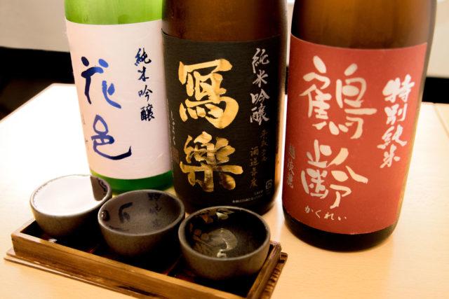 和食居酒屋魚たも(うおたも)の日本酒
