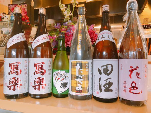 日本酒入荷です。の画像