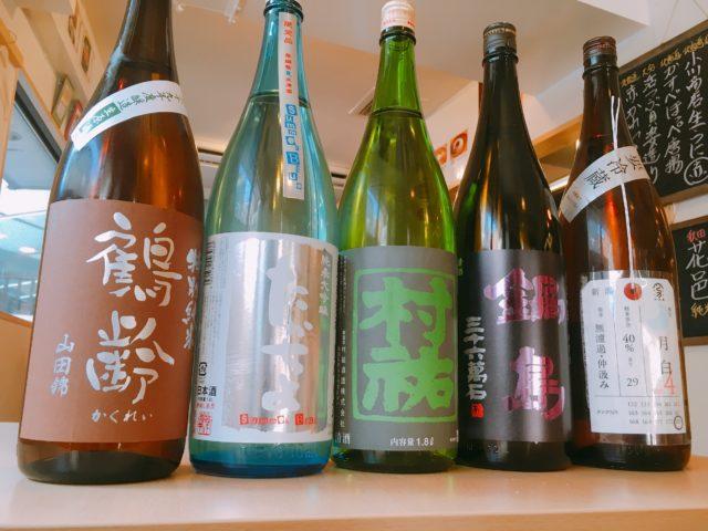 日本酒入荷情報の画像