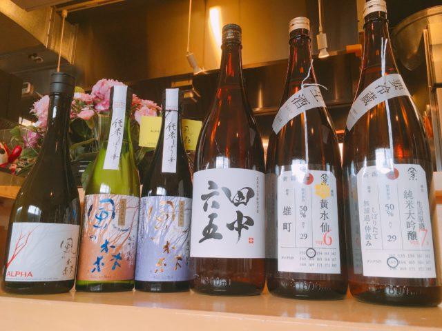 日本酒入荷でございます。の画像