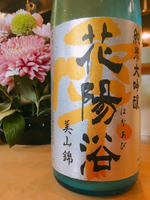 日本酒入荷です!の画像