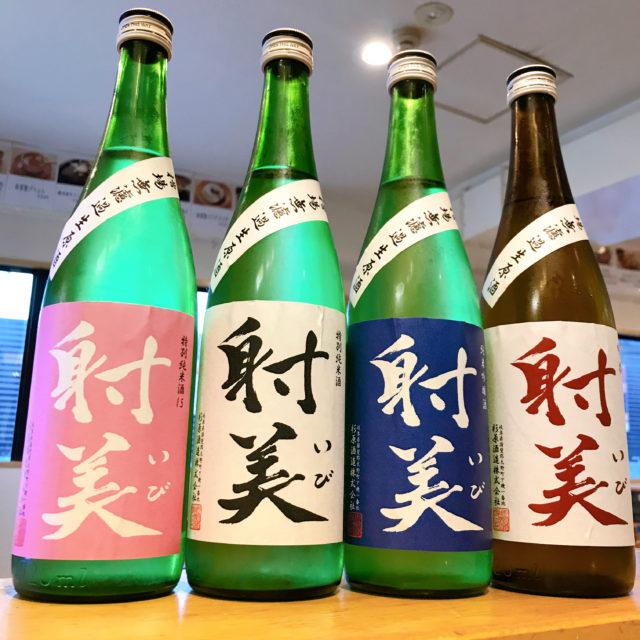 日本一小さい酒蔵の画像